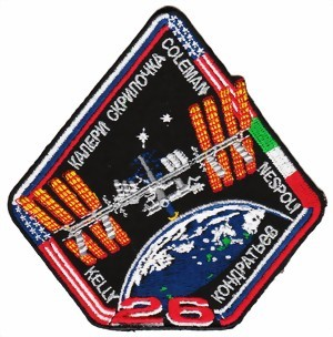 Photo de ISS Internationale Space Station Badge26