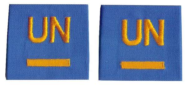 Picture of United Nations Shoulder Ranks Privat E-2