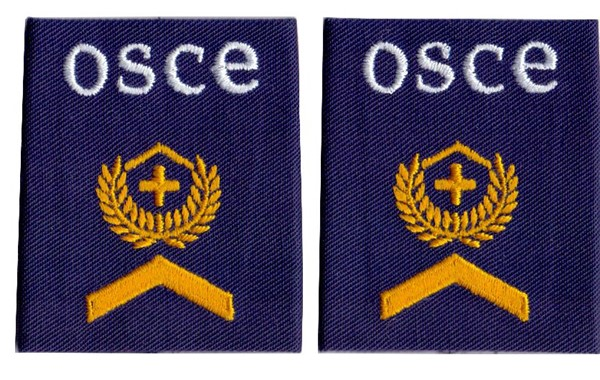 Picture of OSCE Shoulder Ranks Sergeant