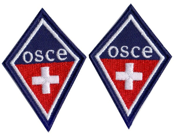Picture of Branches of the OSCE Insignia