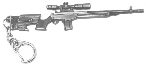 Photo de Fusil d'Assaut 90 porte clé