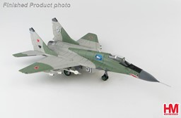 Bild von MIG-29 Fulcrum C Metallmodell 1:72 Borisoglebsk Training Center Hobby Master HA6501