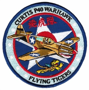 Photo de Curtis P40 Warhawk Patch Flying Tigers