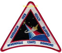 Photo de STS 39 Discovery Space Shuttle Badge
