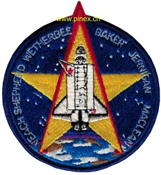 Photo de STS 52 Columbia Space Shuttle NASA Patch